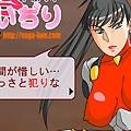 taki-samurai-girl1
