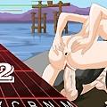 sexual-guitar1
